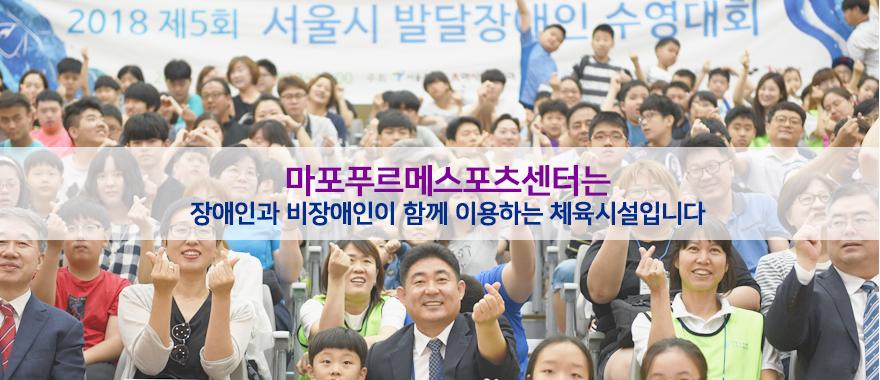 메인페이지 Banner 이미지 2
