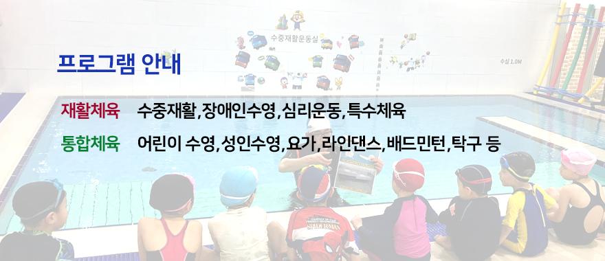 메인페이지 Banner 이미지 3